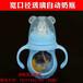 湖南长沙奶瓶厂家邵阳ppsu奶瓶批发新田玻璃奶瓶生产