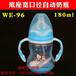 湖南长沙奶瓶厂家邵陵ppsu奶瓶批发山峡村玻璃奶瓶生产