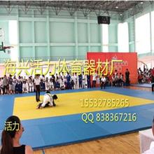 标准比赛专用柔道垫训练柔道垫子_柔道垫子_柔道垫子标准柔道垫
