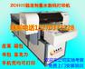 数码打印机弱溶剂墨水皮革箱包书包亚克力手机壳数码打印机!