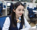 欢迎访问~成都帅康热水器售后服务网点官方网站受理中心