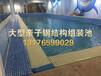 四川成都10米大型可定制婴幼儿组装游泳池生产厂家金色太阳