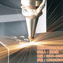 激光加工,华昌机械,五轴机床激光加工
