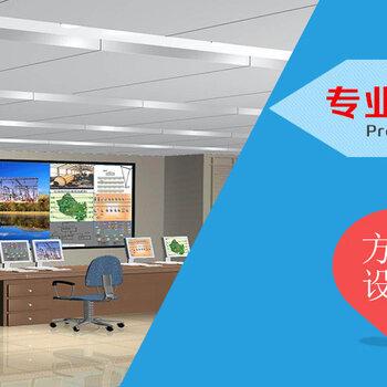 深圳威视丽景信息技术有限公司