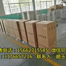 厂家直销30kw变频器价格、嘉信风机专业变频器采购