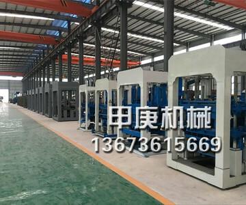 河南省甲庚機械設備有限公司