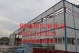 周王庙集装箱彩钢夹芯板房/活动板房/简易房/临时房保温隔热包安装加厚款