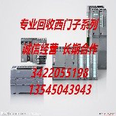 西門子PLC模塊,AB工控觸摸屏,西門子cuvc,西門子6DD