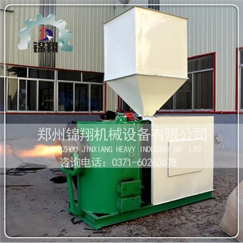 生物质燃烧机_高效环保节能_生物质燃烧机燃烧器
