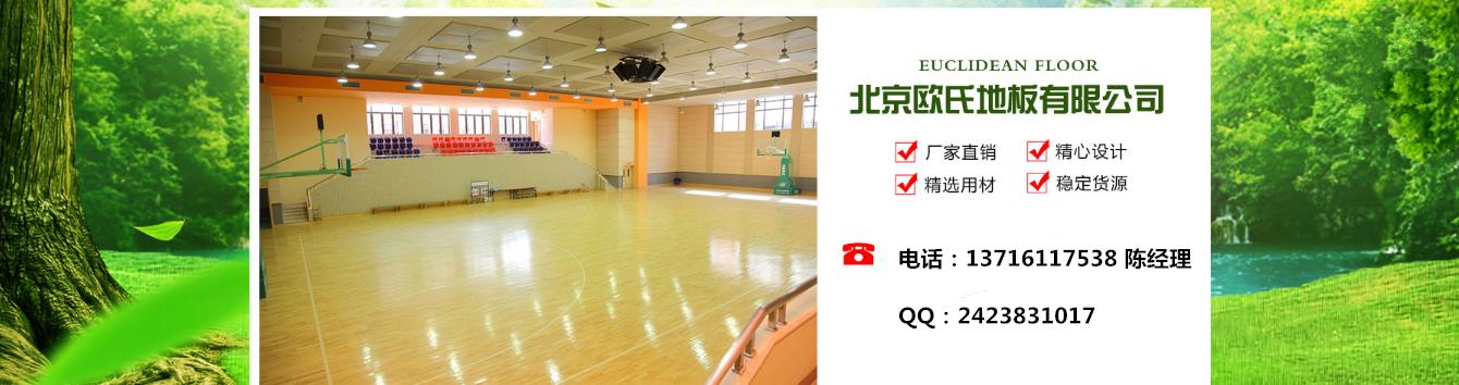 402.com永利