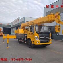 济宁吊车厂家12吨吊车多少钱