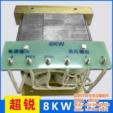 UV印刷变压器_超锐UV印刷变压器_UV印刷变压器报价
