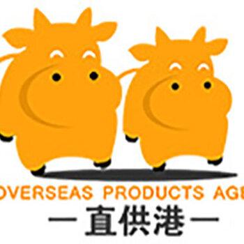 深圳市世农汇农业产业有限公司