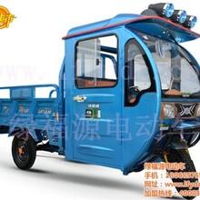 三轮电动车,绿福源电动车代理图,三轮电动车多少钱