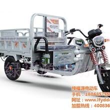 三轮电动车代步车,安徽三轮电动车,绿福源电动车招商