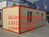 宿迁集装箱夹芯板夹心板活动房彩钢瓦(直销上海)