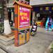铜陵市厂家批发华航天宝环保智能广告垃圾桶