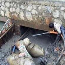 南京新街口疏通下水道清理化粪池高压清洗下水道