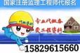 咸阳永寿县周边专业代做各类工程资料