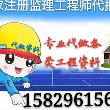 西安专业代做各类工程资料图片