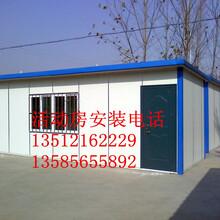 别墅集装箱集装箱房屋住人集装箱活动房屋临时板房可定制