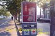 宣城市厂家直销华航美欣太阳能新款广告垃圾箱