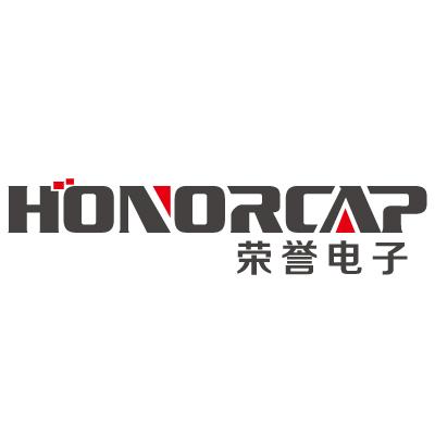 东莞市荣誉电子有限公司
