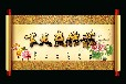 信阳毛尖2000一斤181-0385-0793