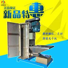 南京再生塑料瓶片脱水机质量好全自动吃料不锈钢立式脱水机新品推荐图片