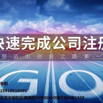 北京中融鑫通证券咨询有限公司