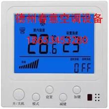 混流风机参数_中央空调内机图片_空气源热泵价格表