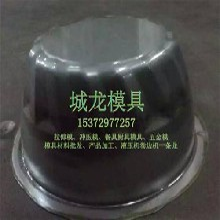 安徽炉体模具,城龙模具厂经济实惠,炉体模具采购