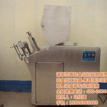 四川冻肉切块机诸城市泰和机械冻肉切块机价格图片