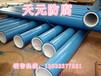 3PE防腐钢管聚乙烯防腐工艺
