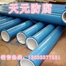 埋地输水用环氧树脂防腐钢管厂家价格图片
