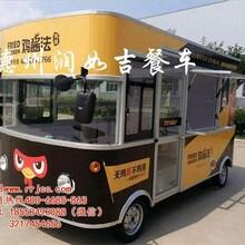 润如吉餐车图多功能餐车底盘多功能餐车图片