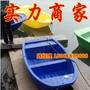 2.7米渔船价格图片