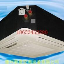 空气源热泵空调_风幕机作用_海尔暖风机