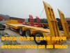 梁山订做全新13米挖掘机专用半挂车以旧换新