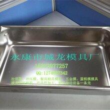 黑龙江炉体模具城龙模具厂经济实惠炉体模具厂