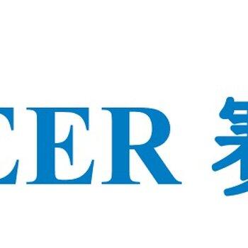 深圳市赛格尔电子科技有公司