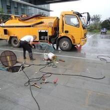 南京市新街口清洗市政管道疏通新街口抽粪清理化粪池