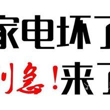 欢迎访问开福区好太太油烟机网站各点售后服务维修咨询电话!