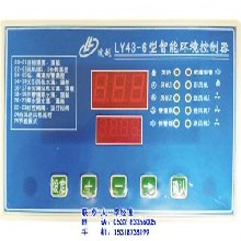 凌越温控设备图,智能温控仪电话,智能温控仪