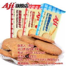 餅干分類襄陽餅干襄陽市食之味商貿有限公司圖片