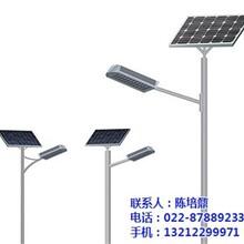 12米太阳能路灯批发_北京12米太阳能路灯_恒利达路灯厂图片