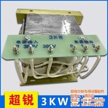 超锐UV印刷变压器图,UV印刷变压器公司,UV印刷变压器