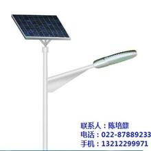 沧州12米太阳能路灯恒利达路灯厂12米太阳能路灯批发