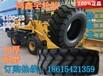 銷售1400-16輪胎批發1400-16鏟車輪胎生產1400-16內胎