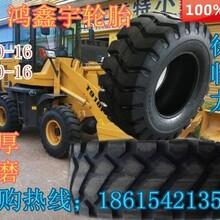 正品耐磨铲车轮胎1000-16工程车轮胎挖掘机车轮胎内胎钢圈
